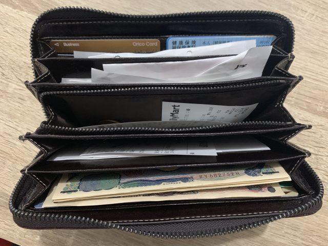 レシートでパンパンのお財布